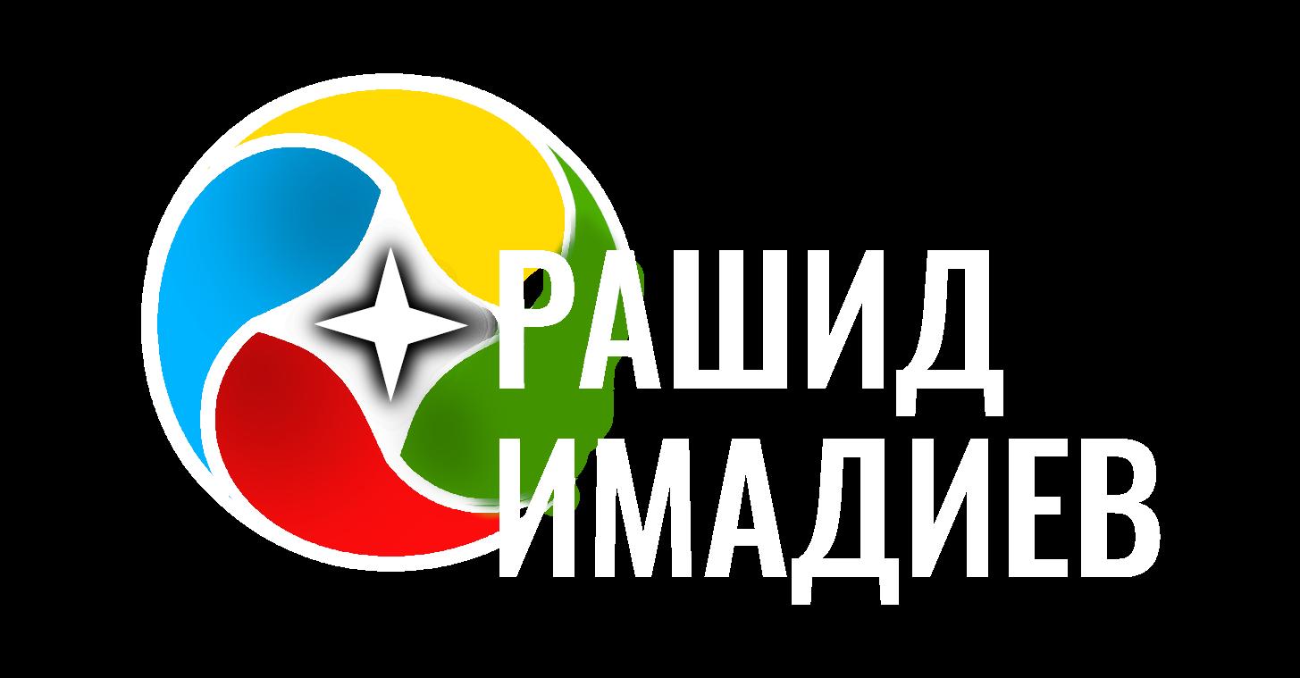 """Рашид Имадиев — проект """"ДУША"""""""